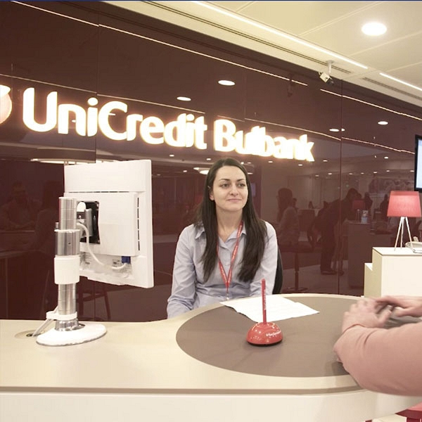unicredit-bulbank_1541350352.jpg